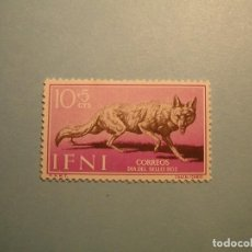 Sellos: IFNI 1957 - FAUNA - EDIFIL 138 - CANIS AUREUS, EL CHACAL - NUEVO.. Lote 236219770
