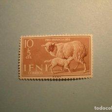 Sellos: IFNI 1959 - FAUNA DOMESTICA - EDIFIL 152 - OVEJA - NUEVO.. Lote 236221935