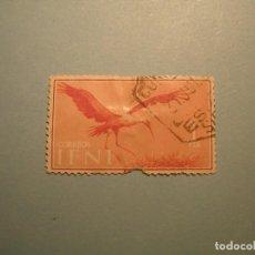 Sellos: IFNI 1954 - AVES - EDIFIL 166 - CICONIA, CICONIA, CIGÜEÑA - USADO.. Lote 236223290