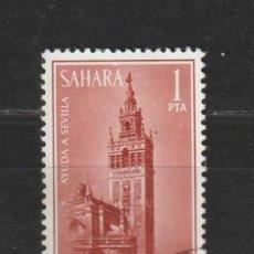 Timbres: SAHARA. Nº 216. AÑO 1963. AYUDA A SEVILLA. USADO.. Lote 236234535