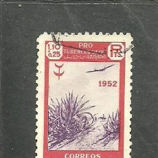 Francobolli: MARRUECOS E. 1952 - EDIFIL NRO. 368 - USADO - SEÑALES OXIDO. Lote 236251875