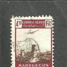 Francobolli: MARRUECOS E. 1953 - EDIFIL NRO. 372 - USADO - SEÑALES OXIDO. Lote 236252050