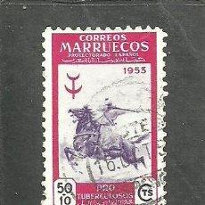 Francobolli: MARRUECOS E. 1953 - EDIFIL NRO. 376 - USADO. Lote 236252520