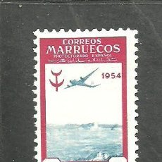 Francobolli: MARRUECOS E. 1954 - EDIFIL NRO. 399 - USADO. Lote 236252655