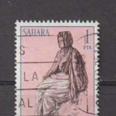 Sellos: SAHARA. Nº 297. AÑO 1972. TIPOS INDÍGENAS. USADO.. Lote 236262715