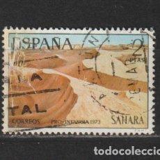 Sellos: SAHARA. Nº 310. AÑO 1973. PRO INFANCIA - PINTURAS. USADO.. Lote 236263750