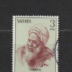Timbres: SAHARA. Nº 322. AÑO 1975. CORREO ORDINARIO - PINTURAS. USADO.. Lote 236265255