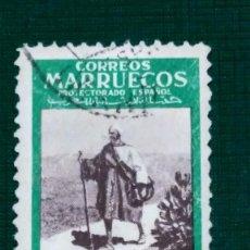 Sellos: SELLO MARRUECOS 317. LXXV ANIVERSARIO UPU. USADO. AÑO 1949.. Lote 236280520
