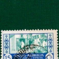 Sellos: SELLO MARRUECOS 263. ARTESANÍA AÑO 1948. USADO.. Lote 236280745