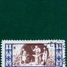 Sellos: SELLO MARRUECOS 265. ARTESANÍA AÑO 1946. USADO.. Lote 236280850