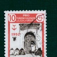 Sellos: SELLO MARRUECOS 362. PRO TUBERCULOSOS 1952. USADO.. Lote 236280955