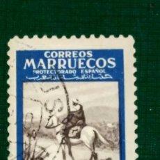 Sellos: SELLO MARRUECOS 313. LXXV ANIVERSARIO DE LA UPU. USADO. AÑO 1949.. Lote 236281040