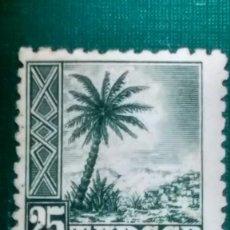Sellos: SELLO TÁNGER EDIFIL 156. INDÍGENAS Y PAISAJES 1948-51. USADO.. Lote 236407605