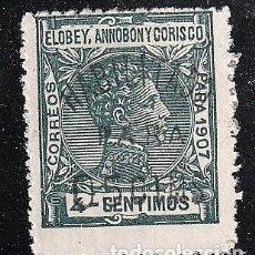 Sellos: ELOBEY,ANNOBON Y CORISCO..EDIFIL Nº 50D.SELLO SOBRECARGADO.ESPAÑA.COLONIAS AFRICANAS.. Lote 236532290