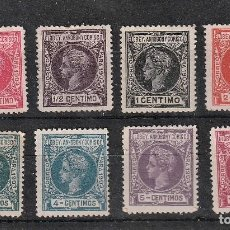 Sellos: .ELOBEY,ANNOBON Y CORISCO..EDIFIL Nº1-8.LOTE NUEVO.CORTO.ESPAÑA.COLONIAS AFRICANAS.. Lote 236534290