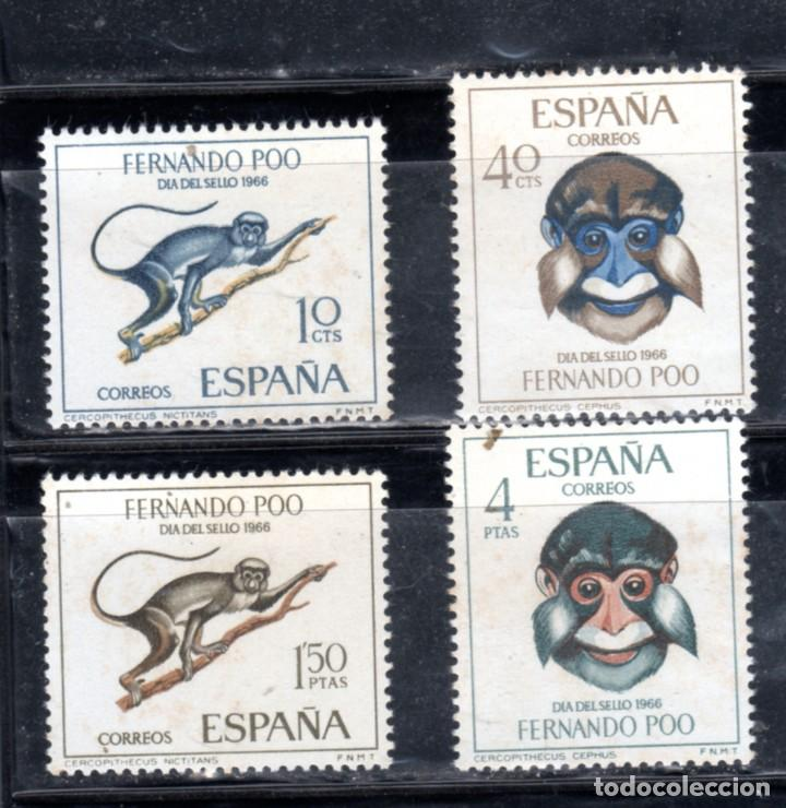 ED Nº 251/54* FERNANDO POO SERIE COMPLETA (Sellos - España - Colonias Españolas y Dependencias - África - Ifni)