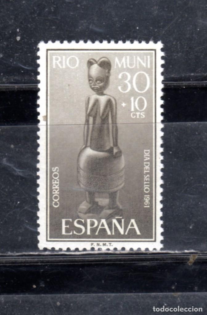 ED Nº 27** RIO MUNI (Sellos - España - Colonias Españolas y Dependencias - África - Río Muni)