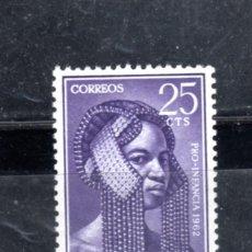 Sellos: ED Nº 29** RIO MUNI. Lote 236539730