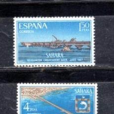 Sellos: ED Nº 260/61* SAHARA SERIE COMPLETA. Lote 236543405