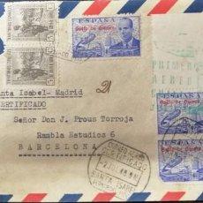 Sellos: O) GUINEA ESPAÑOL 1948, INVENTOR AUTOGIRO JUAN DE LA CIERVA, GOLFO DE GUINEA OVERPRINTE, PRIMER CORR. Lote 236657575