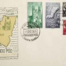 Sellos: 1961 FERNANDO POO FDC XXV ANIVERSÁRIO DE LA EXALTACIÓN DE FRANCO A LA JEFATURA DEL ESTADO. Lote 236776930