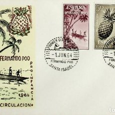 Sellos: 1964 FERNANDO POO FDC PRO INFANCIA. Lote 236778360