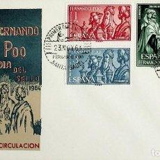 Sellos: 1964 FERNANDO POO FDC DIA DEL SELLO. Lote 236778675
