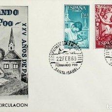 Sellos: 1965 FERNANDO POO FDC DIA DEL SELLO. Lote 236778965