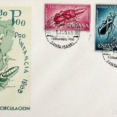 Sellos: 1965 FERNANDO POO FDC PRO INFANCIA. Lote 236779400