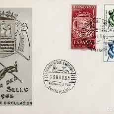 Sellos: 1965 FERNANDO POO FDC DIA DEL SELLO. Lote 236779720
