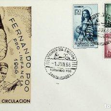 Sellos: 1966 FERNANDO POO FDC PRO INFANCIA. Lote 236780065