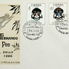 Sellos: 1966 FERNANDO POO FDC DIA DEL SELLO. Lote 236780320