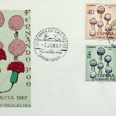Sellos: 1967 FERNANDO POO FDC PRO INFANCIA. Lote 236780535