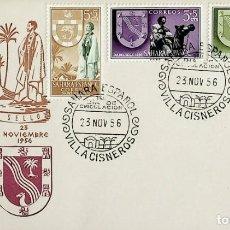 Sellos: 1956 SAHARA ESPAÑOL FDC DIA DEL SELLO. Lote 236798035