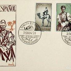Sellos: 1959 SAHARA ESPAÑOL FDC DIA DEL SELLO. Lote 236798785