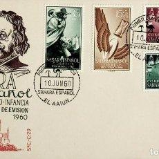 Sellos: 1960 SAHARA ESPAÑOL FDC PRO INFANCIA. Lote 236799020