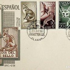 Sellos: 1960 SAHARA ESPAÑOL FDC DIA DEL SELLO. Lote 236799320