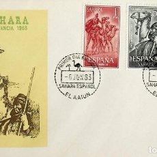 Sellos: 1963 SAHARA ESPAÑOL FDC PRO INFANCIA. Lote 236800290