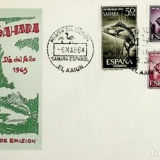 Sellos: 1964 SAHARA ESPAÑOL FDC DIA DEL SELLO. Lote 236800535