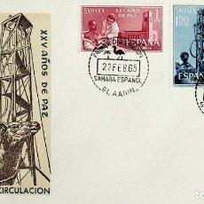 Sellos: 1965 SAHARA ESPAÑOL FDC XXV AÑOS DE PAZ. Lote 236801270