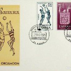 Sellos: 1965 SAHARA ESPAÑOL FDC DIA DEL SELLO. Lote 236801795