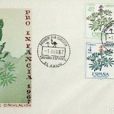 Sellos: 1967 SAHARA ESPAÑOL FDC PRO INFANCIA. Lote 236803215
