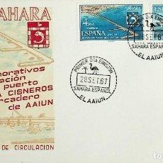 Sellos: 1967 SAHARA ESPAÑOL FDC INSTALACIONES PORTUARIAS. Lote 236803460