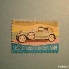 Sellos: GUINEA ECUATORIAL - COCHES DE ÉPOCA - HISPANO SUIZA BOULOGNE 45 HP 1930.. Lote 236877730