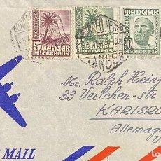 Sellos: TÁNGER, CARTA CIRCULADA EN EL AÑO 1951. Lote 237273570