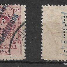 Sellos: ESPAÑA TANGER 1909 EDIFIL 9 PERFORADO B E M - 19/20. Lote 237424475