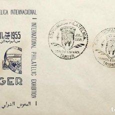 Sellos: 1955 TANGER MATASELLO CONMEMORATIVO DE LA PRIMERA EXPOSICIÓN FILATÉLICA INTERNACIONAL. Lote 237500580