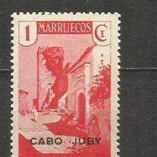 Sellos: CABO JUBY EDIFIL NUM. 67 USADO. Lote 237660980