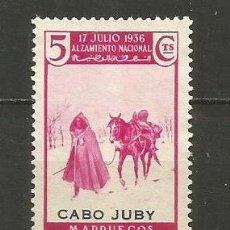 Sellos: CABO JUBY EDIFIL NUM. 87 USADO. Lote 237661100