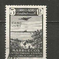 Sellos: CABO JUBY EDIFIL NUM. 137 USADO. Lote 237662360